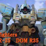 ドムR35「リアルな迷彩塗装」